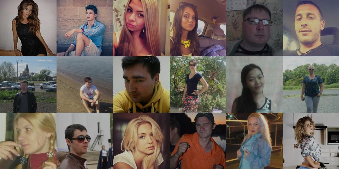 ru сайт знакомств моя страница